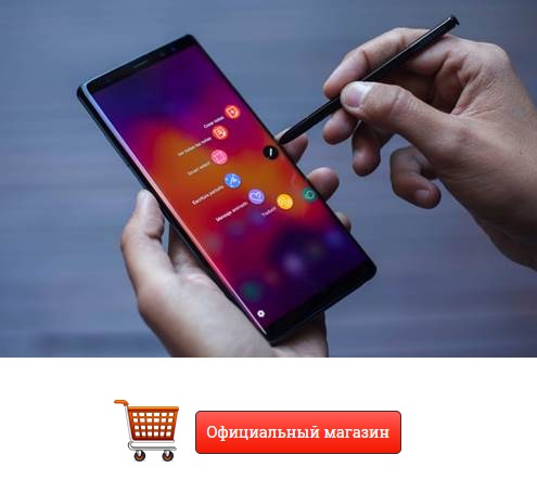 Samsung Galaxy s8 9
